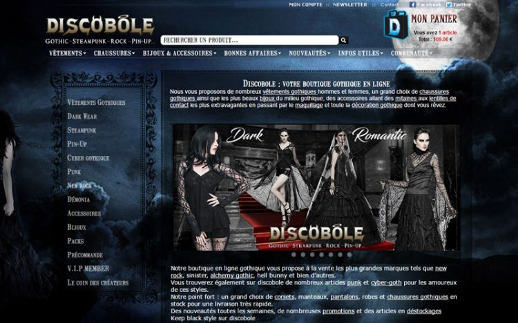 site e-commerce discobole